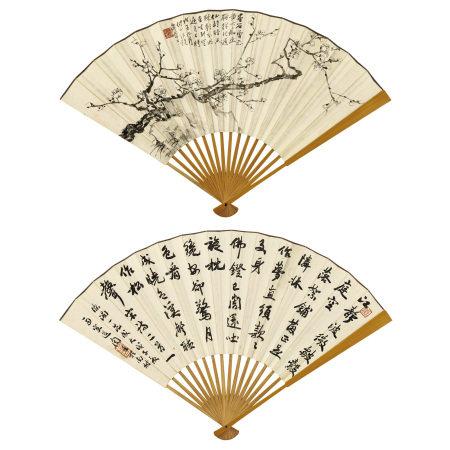 汪琨(1877-1948)、蕭退庵 (1876-1958) 梅花、行書