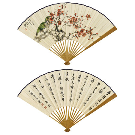 柳濱(1887-1945)、鄧散木 (1898-1963) 梅雀、行書