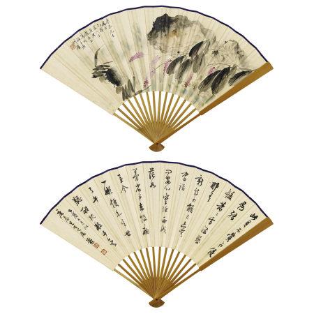 龐左玉(1915-1969)、鄧散木 (1898-1963) 花卉、行書