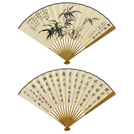 吳華源 (1893-1972) 墨竹、行書