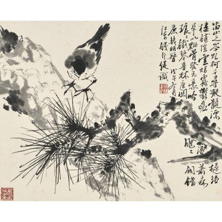 錢行健 (1935-2010) 松枝山禽圖