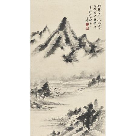顧青瑤 (1896-1978) 遠岫晴雲