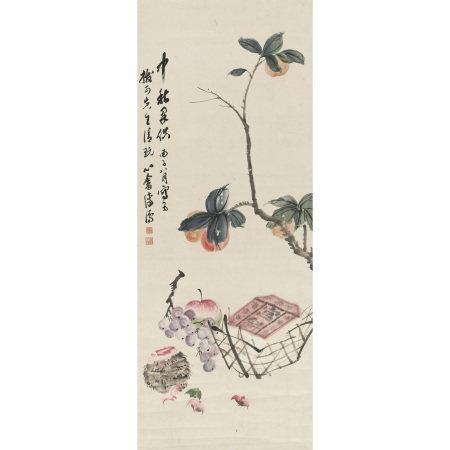 溥儒 (1896-1963) 中秋果供圖