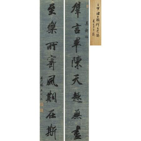 王文治 (1730-1802) 行書八言聨