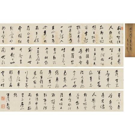 劉墉 (1720-1805) 草書李白廬山謡