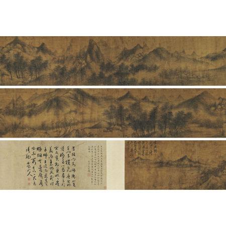 米芾(款) (1051-1107) 楚山深處