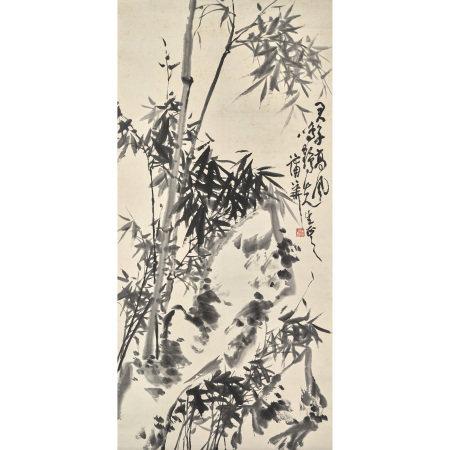 蒲華 (1832-1911) 君子髙節圖