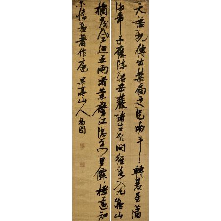 張瑞圖 (1570-1644) 草書七言詩