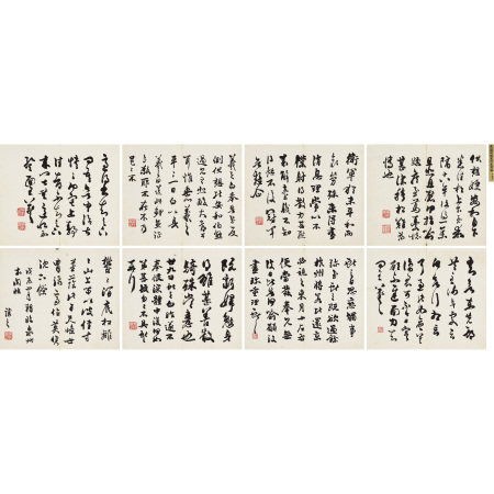 吳讓之 (1799-1870) 臨泉州本閣帖册