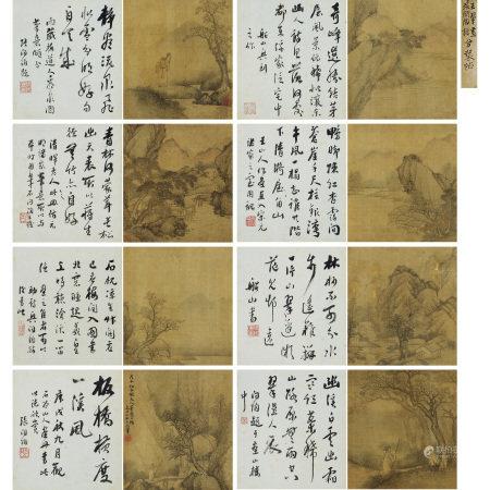 王翬、張問陶 (1632-1717)、(1764-1814) 合璧冊
