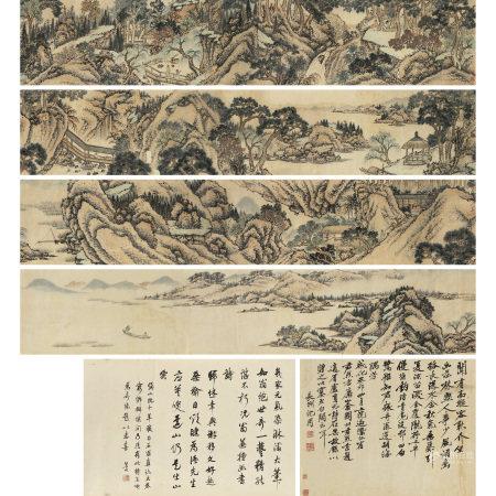沈周 (1427-1509) 山水手卷