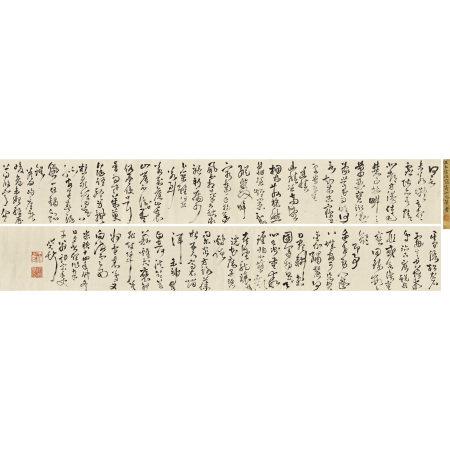 王鐸 (1592-1652) 冩寄六兄草書
