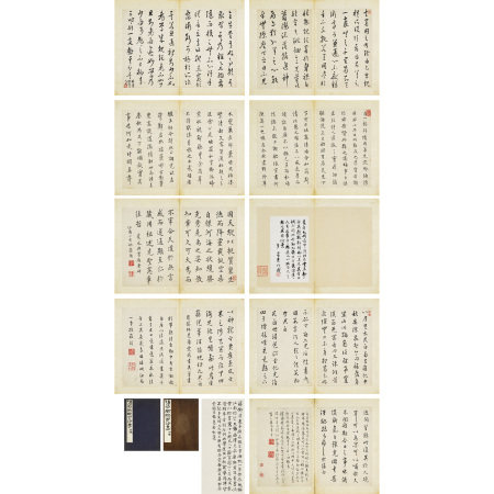 蔣衡 (1672-1743) 臨古冊