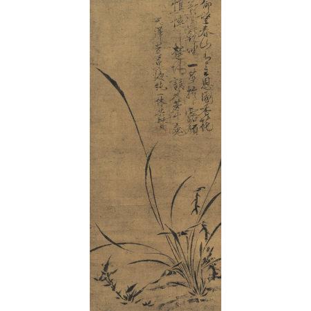 一休宗純 (1394-1481) 蘭圖