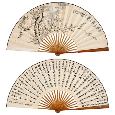 沈尹默 (1883-1971) 梅花行書書法