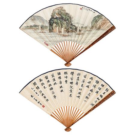 袁松年 (1895-1966) 長江砥柏
