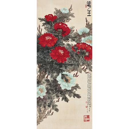 張韶石 (1913-1991) 花王