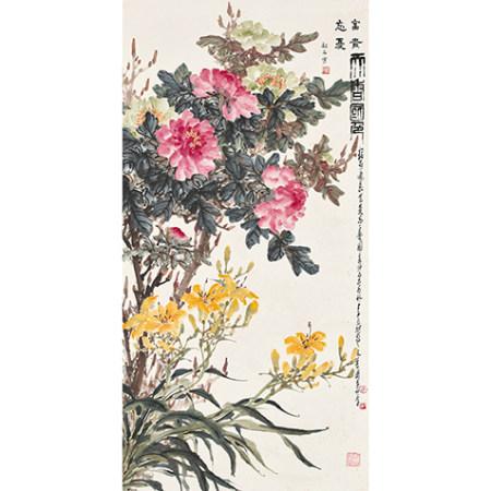 張韶石 (1913-1991) 富貴忘憂