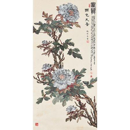 張韶石 (1913-1991) 國色天香
