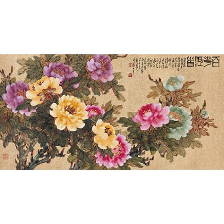 張韶石 (1913-1991) 百花低首
