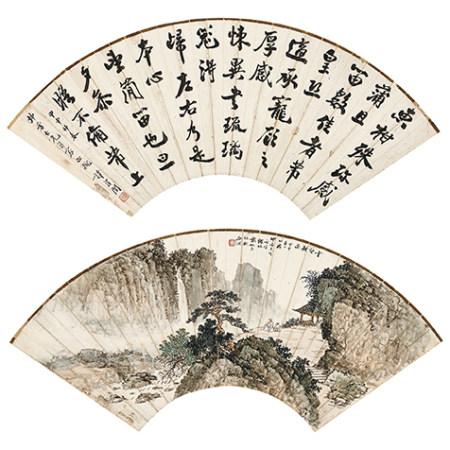 袁松年(1895-1966)、譚澤闿 (1889-1948) 雲壑觀泉書法扇面