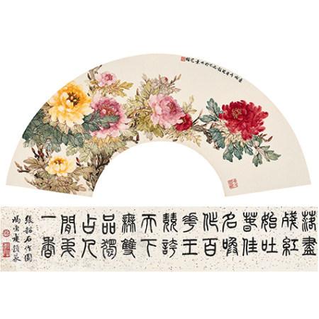 張韶石 (1913-1991)、馮康侯(1901-1983) 富貴萬年