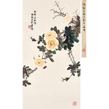 張韶石 (1913-1991) 月季甲蟲圖