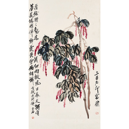 齊白石 (1864-1957) 蘆花