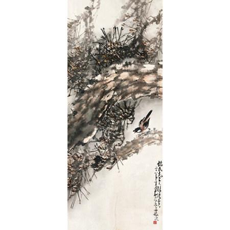 趙少昂 (1905-1998) 雪松雀立圖