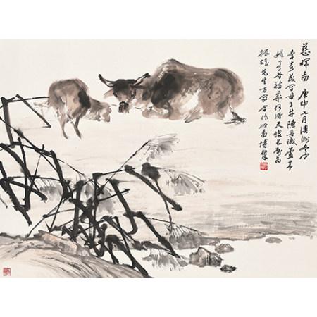 李奇茂 (1925-2019)等 合作慈暉圖