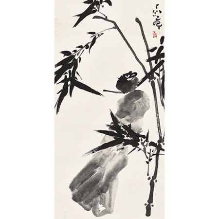 丁洐庸 (1902-1978) 竹石小雀