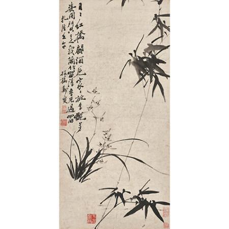 鄭板橋 (1693-1766) 蘭竹