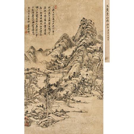 王原祁 (1642-1715) 擬黃公望筆意圖軸