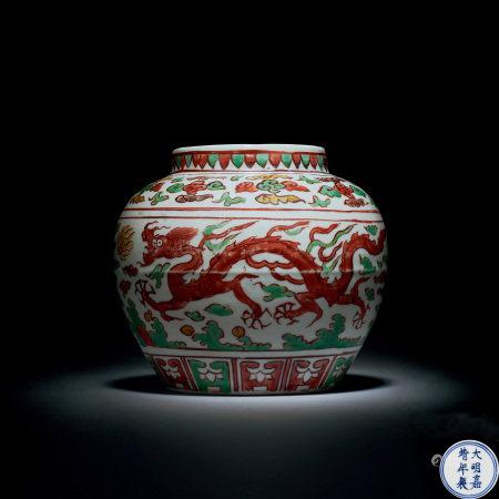 明嘉靖 紅彩龍紋罐