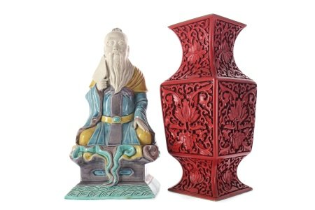 A 20TH CENTURY CHINESE LACQUER VASE AND A CHINESE FIGURE