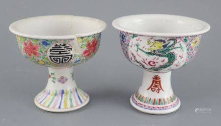 Two Chinese famille rose stem bowls, Qianlong period, the first painted to each side with a dragon