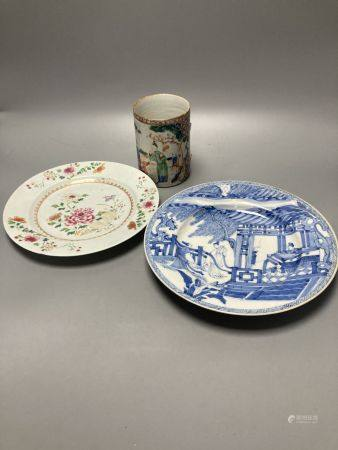 An 18th century Chinese famille rose plate together with a Chinese blue and white plate and a