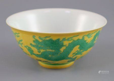 A Chinese green and yellow 'dragon bowl', Qianlong seal mark and possibly of the period, diameter