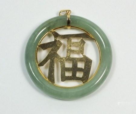 A Chinese Jade circular pendant inset 14ct gold script, 5cm diameter