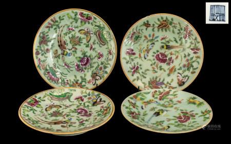 Chinese Set of Four Celadon Glazed Famil
