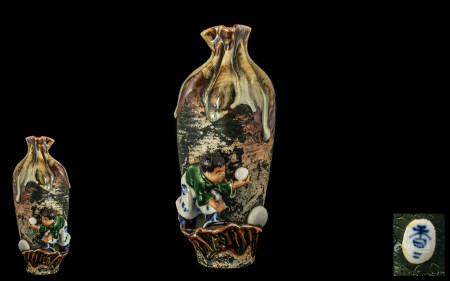 Small Japanese Meiji Period Vase moulded