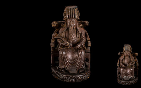Antique Chinese Finely Carved Cherrywood