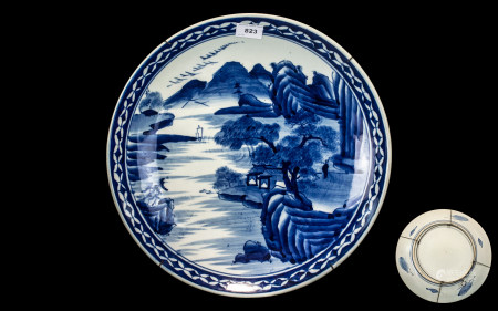 Large Antique Blue & White Chinese Charg