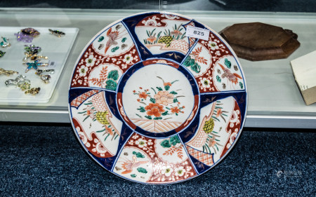 Large Imari Charger, decorated within pa