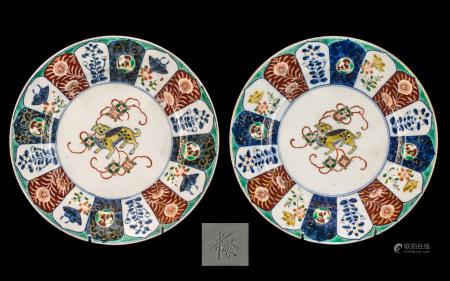 Pair of Unusual Japanese Antique Side Pl
