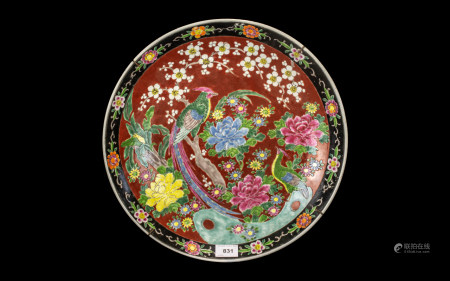 Japanese Meiji Period Charger of Large S