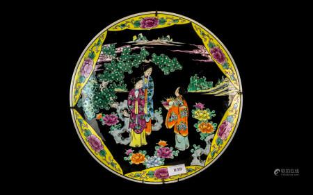 Japanese Meiji Period Famille Noir Decor