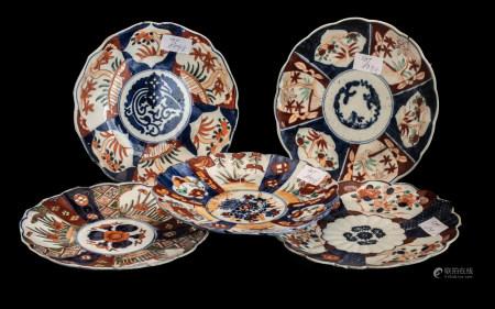 Five Small Antique Imari Plates of Lobed