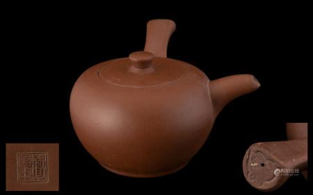 A Japanese Kyusu Teapot - Height 2.8 Inc