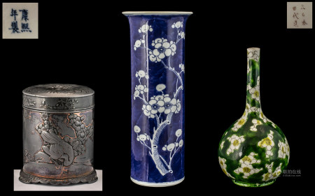 Collection of Oriental Vases, comprising